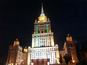Unser Hotel Ukraina