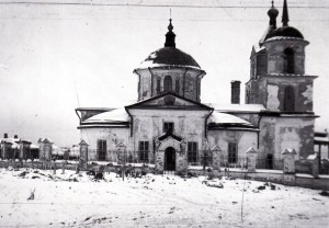 Gosteschewo 1941 01