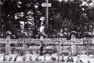 Романище 1941