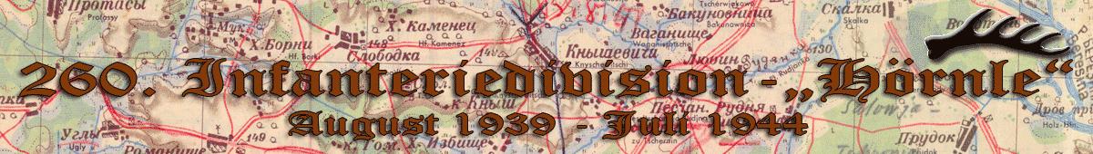 Geschichte der 260. Infanteriedivision