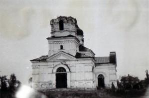 1941 an der Gablja 01