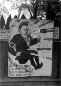 0258 Propaganda in Gomel am 23.08.1941_1
