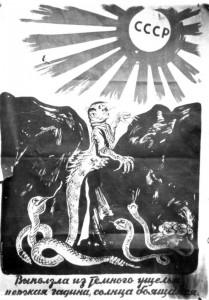 0260 Propaganda in Gomel am 23.08.1941_1